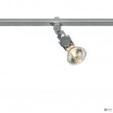 Bruck160700ch — Светильник для трек-системы CALO