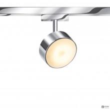Bruck860430ch — Светильник для трек-системы TUTO