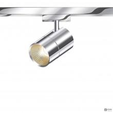 Bruck860435ch — Светильник для трек-системы ACT