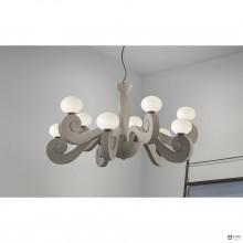 MasieroBUSTIER S5+5 V70 — Потолочный подвесной светильник DIMORE