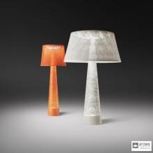 Vibia406003 — Уличный напольный светильник WIND