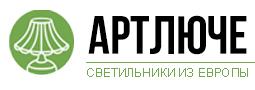 АРТ Люче / Artluce
